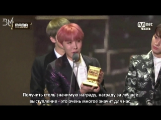 [RUS SUB][02.12.16] BTS - Best Male Dance Performance Award @ MAMA 2016