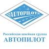 """Автомобильные чехлы """"АВТОПИЛОТ"""" Краснодар"""