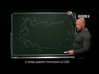 Джефф Монсон׃ сравним количество американских баз у границ России и российских у границ США