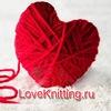 LoveKnitting.ru - О вязании с любовью