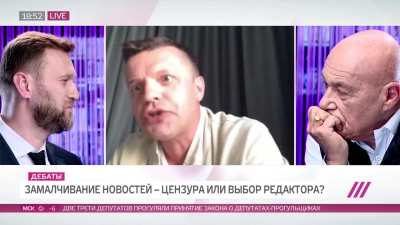 Леонид Парфенов власть прямо управляет повесткой дня основных СМИ. Дебаты Навального и Познера
