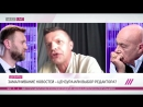 Леонид Парфенов: власть прямо управляет повесткой дня основных СМИ. Дебаты Навального и Познера