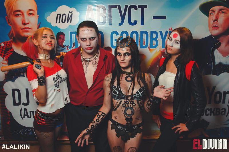Николай Кузеняткин | Уральск