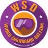 Всемирный день сноубординга с FUN RIDERS