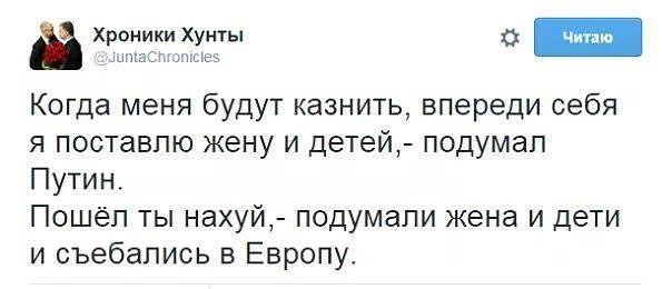 Путин создал Росгвардию, потому что боится армии и ФСБ, - российский политолог Пионтковский - Цензор.НЕТ 152