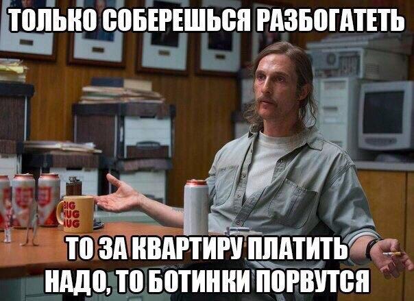 """""""Министр финансов Данилюк должен быть немедленно уволен"""", - Тимошенко - Цензор.НЕТ 651"""