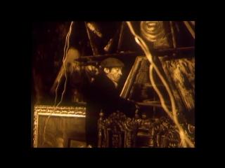 СССР. Письма Мёртвого Человека. Режиссёр Константин Сергеевич Лопушанский. (1986.г.)