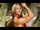 Female Bodybuilding muscular women FBB Бодибилдерши Девушки качки