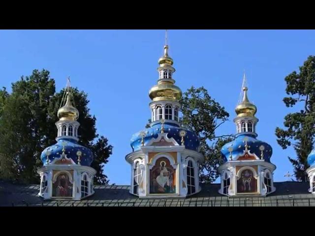 Псково-Печерский монастырь..