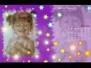 Вышивка ☆Super Star☆ или Мамина доця