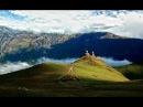 АЛЕКСАНДР ПУШКИН. Монастырь на Казбеке. Библейский сюжет