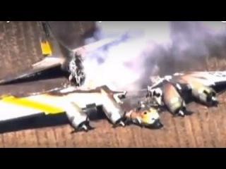 Самолёт совершил скачек в прошлое и был сбит. Искривление времени. Секретные территории.