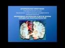 Неврология Сосудистая патология мозга в нейрохирургической клинике