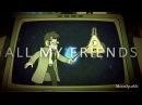αℓℓ му fяιєη∂ѕ αяє Heathens~ / GFMV / Gravity Falls AMV