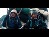 Jose Gonzalez - Step Out The Secret Life of Walter Mitty
