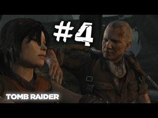 ВОЛЧЬЕ ЛОГОВО (Tomb Raider4)