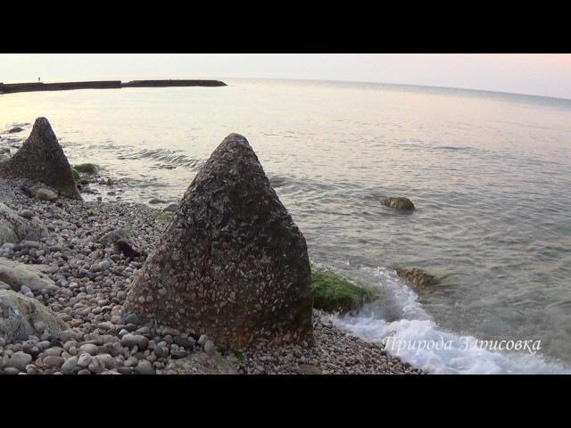 Море. Шум волн. Морской бриз. Прибой. Лисья бухта. Крым. Релакс. Медитация.