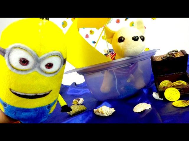 Lustiges Minions Abenteuer - Kevin der Kapitän - Wir suchen die Schatzinsel