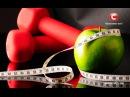Финал «Дневников похудения» с Анитой Луценко - Все буде добре - Выпуск 381 - 28.04.14