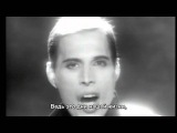 Queen - These Are The Days Of Our Lives - русские субтитры