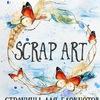 Страницы для блокнотов ♥ღ Scrap Art ღ♥
