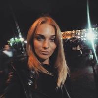 Alina Gorodetskaya