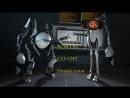 Portal 2 Co-op [1] Два наркомана