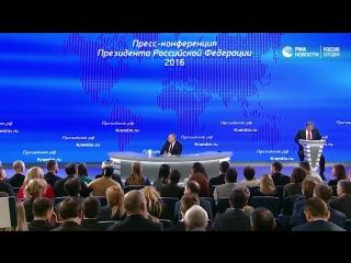 Путин о Немцове и Улюкаеве