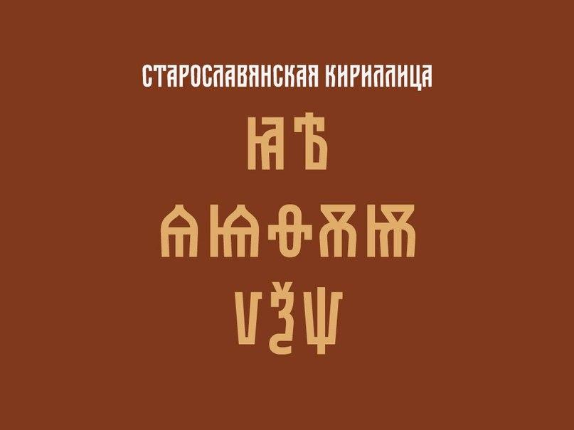 Download Dobrozrachniy font (typeface)