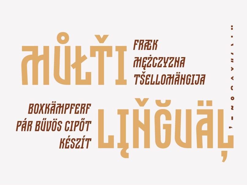 Dobrozrachniy шрифт скачать бесплатно