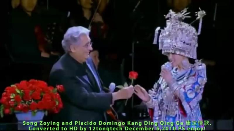 Placido Domingo singing Chinese soung Kang Ding Qing Ge 康定情歌
