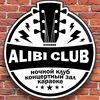 ALIBI CLUB   КЛУБ АЛИБИ