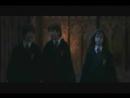 Гарри Поттер и философский камень/Harry Potter and the Sorcerers Stone 2001 Вырезанная сцена «Друзья»