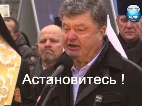 Если Новинский не вернется в Украину после снятия неприкосновенности, он попадет в список Интерпола, - Луценко - Цензор.НЕТ 3336