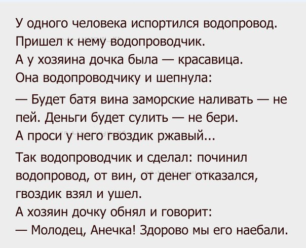 https://pp.vk.me/c626830/v626830438/1de13/-li9PazjN0A.jpg
