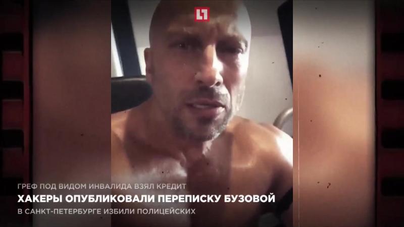 ukradennoe-video-zakritoy-orgii-video-muzhik-v-kostyume-drochit-sam-sebe-smotret-onlayn