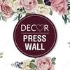 Press Wall / Пресс волл / ФОТОЗОНА / Павловский