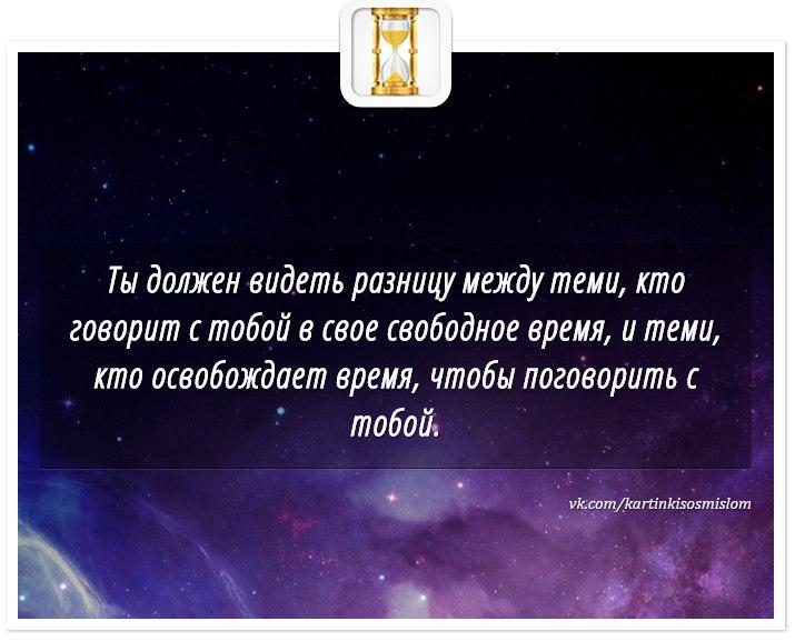 https://pp.vk.me/c626830/v626830564/24b89/EtkygYQ5tIs.jpg
