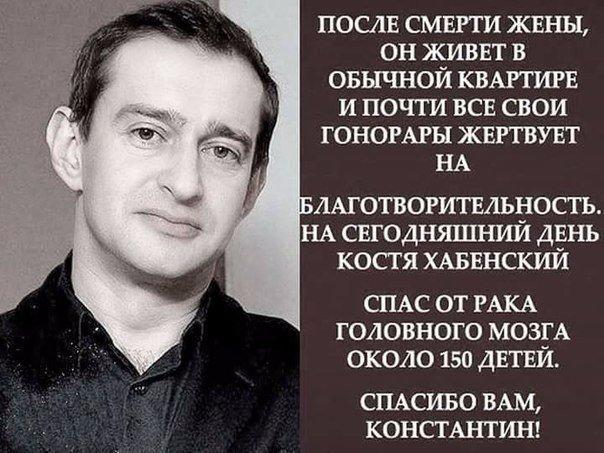 [id153670012|Вячеслав Ряужин]
