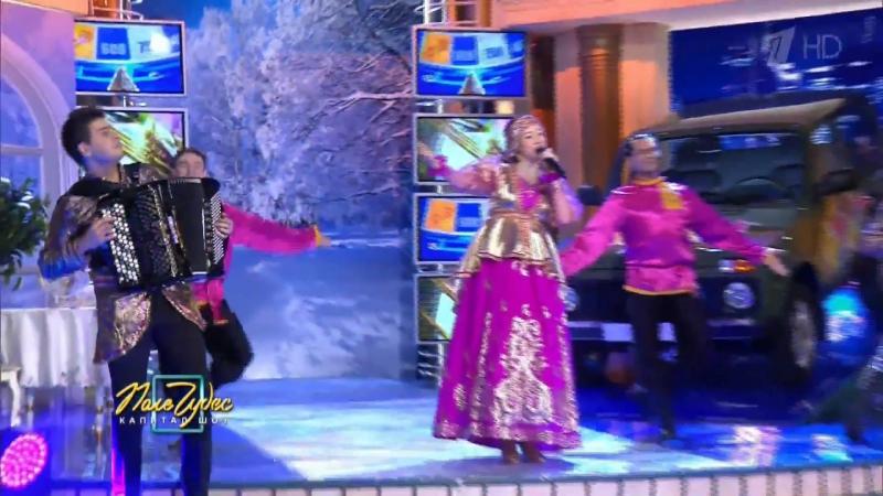 Мария Некалина и ансамбль Жар-Цвет песня Ключевая вода