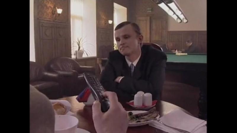 Агентство НЛС 2 сезон 1 серия 2003г