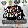 StreetMasters 3x3 (29.05.2016)