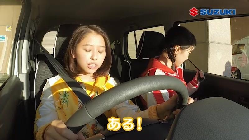 Suzuki CM Tamai Shiori no Wakuwaku Drive END