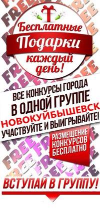 Приложение вулкан Новокуйбышевск поставить приложение Казино вулкан Ирновск скачать