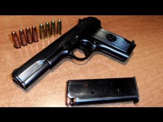 Обзор пистолета ТТ (Тульский Токарева)
