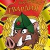 """""""Восточная Гвардия"""" - болельщики ХК """"СКА-Нефтяни"""