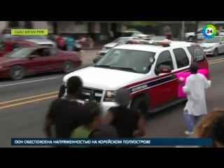 В США разгораются протесты после убийства в Батон-Руж