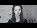 Чечнева Мария Без тебя - Мокко fm
