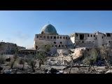 Вести.Ru Борьба за Алеппо сирийская армия освободила северо-восток города от террористов