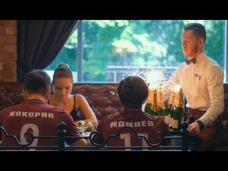 Кокорин и Мамаев пьют шампанское! Новое видео Ленинград - В Питере - пить, с Павликом пить